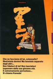 Verso de Akira (en italien) -6- Il mio amico, il mio nemico