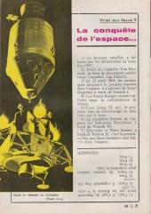 Verso de Mandrake (1e Série - Remparts) (Mondes Mystérieux - 1) -246- La boite noire