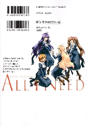 Verso de All I Need -1- Volume 1