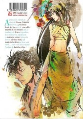 Verso de Amatsuki -10- Volume 10
