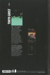 Verso de Tokyo Ghost (Remender/Murphy) -1- Eden atomique