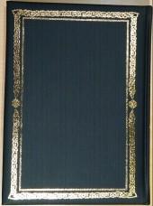 Verso de Lancelot (Soleil) -INT- Intégrale