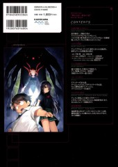 Verso de Accel World (en japonais) - Animation Guide Book