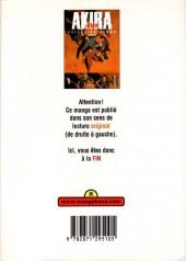 Verso de Akira (Anime) -1- Tome 1