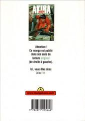 Verso de Akira (Anime) -4- Tome 4
