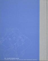 Verso de Atalante - La Légende - Atalante