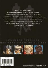 Verso de Black Lagoon -4- Volume 4