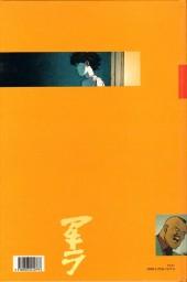 Verso de Akira (Glénat cartonnés en couleur) -3- Les chasseurs