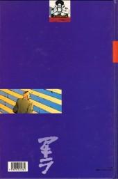 Verso de Akira (Glénat cartonnés en couleur) -4- Le réveil