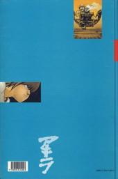 Verso de Akira (Glénat cartonnés en couleur) -5- Désespoir