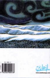 Verso de Triton (Tezuka) -3- Triton - Le meilleur d'Osamu Tezuka 3