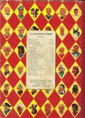 Verso de Alix -4- La tiare d'Oribal