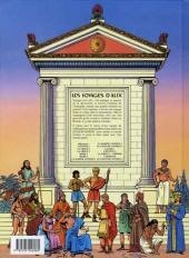 Verso de Alix (Les Voyages d') -8- Le costume antique (1)