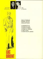 Verso de Luc Orient -7- Le cratère aux sortilèges
