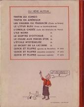 Verso de Tintin (Historique) -11A20- Le secret de la Licorne