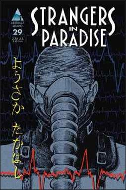 Couverture de Strangers in Paradise (1996) -29- My other life