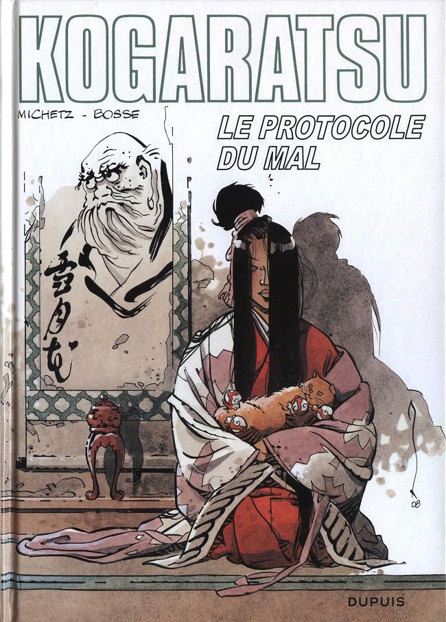 Kogaratsu Tome 12