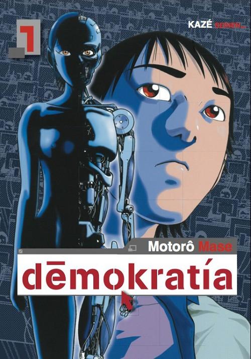 Demokratia - Intégrale 5 Tomes