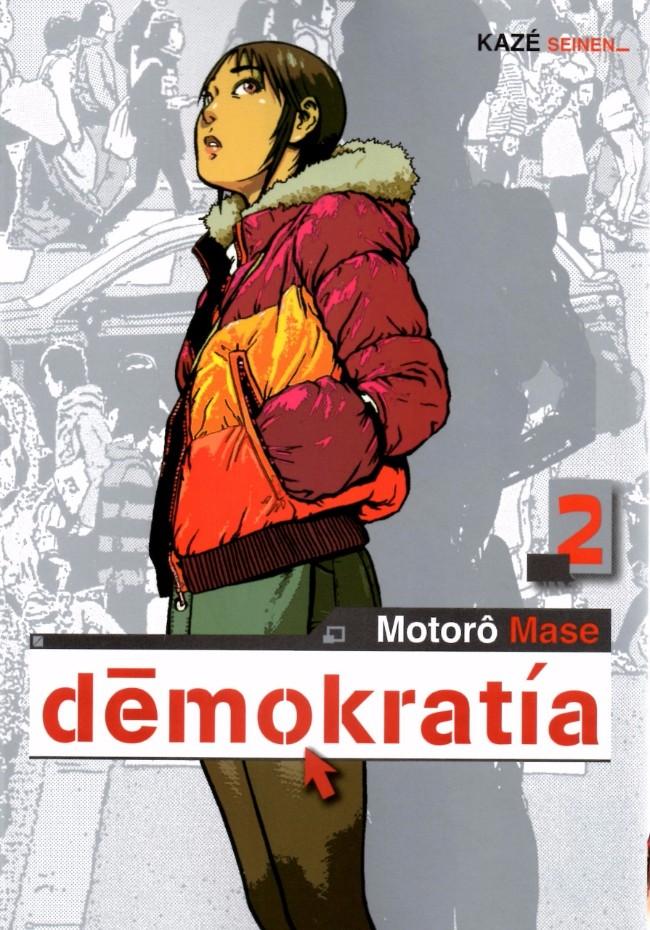 Chronique manga : Demokratia de Motoro MaseCouv 249371Demokratia de Motoro Mase