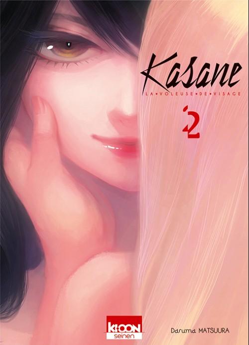 Kasane, la voleuse de visage 累 かさね Couv_276226