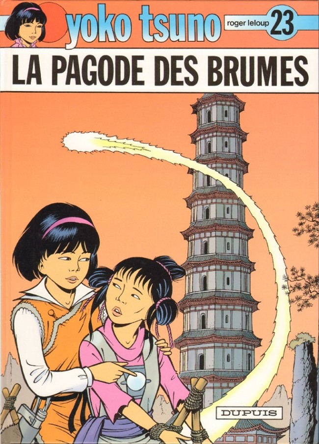 Couverture de Yoko Tsuno -23- La pagode des brumes