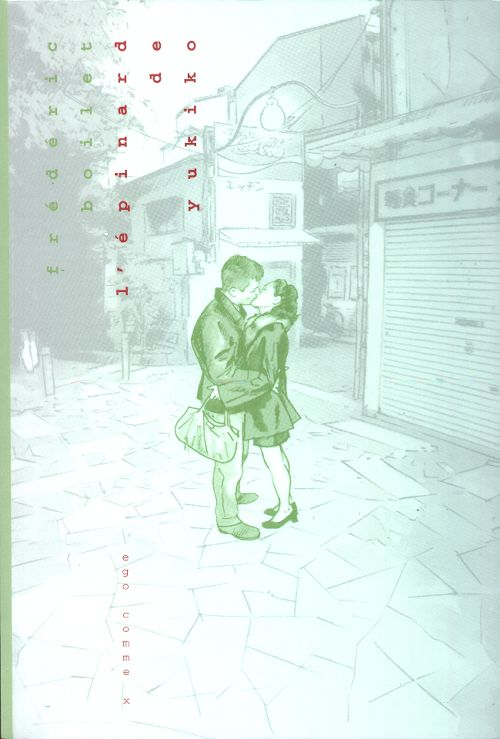 L'Épinard de Yukiko