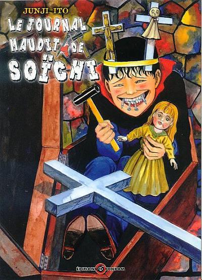Le Journal Maudit de Soichi (Junji Ito collection)