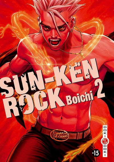 Sun Ken Rock Tome 02