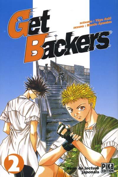 getbackers02