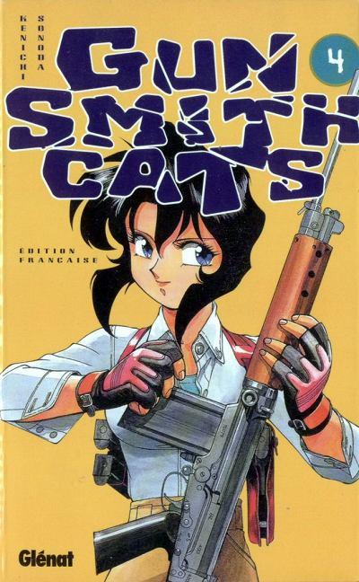 Gunsmith Cats Tome