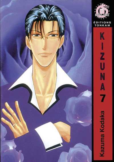 Couverture de Kizuna -7- Tome 7