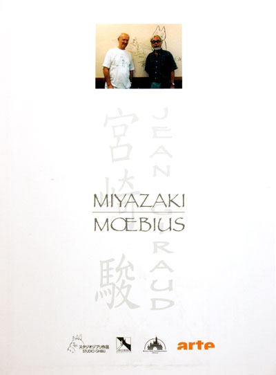 Aut miyazaki moebius 2 artistes dont les dessins prennent vie - Les envie prennent vie du cote de chez vous ...