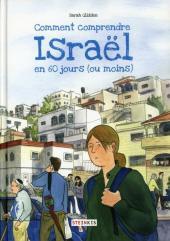 500x711 - Comment comprendre Israël en 60 jours (ou moins)