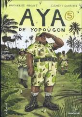 400x548 - Aya de Yopougon  Volume 5