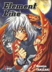[manga]Element line ElementLine3_26012005