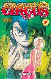Karakuri Circus (excellent manga) KarakuriCircus3_08022005
