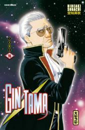 Gintama -16- Tome 16