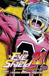Eye shield 21 -29- Le Quaterback providentiel
