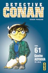 Détective Conan -61- Tome 61