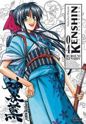 Kenshin le Vagabond - Perfect Edition -4- Tome 4