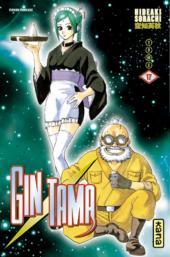Gintama -17- Tome 17