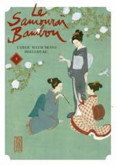 Le samouraï bambou -4- Tome 4