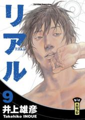 Real -9- Tome 9