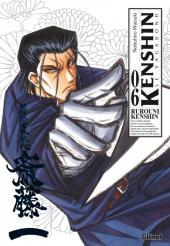 Kenshin le Vagabond - Perfect Edition -6- Tome 6