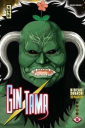 Gintama -18- Tome 18