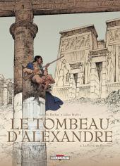 Le tombeau d'Alexandre -2- La Porte de Ptolémée