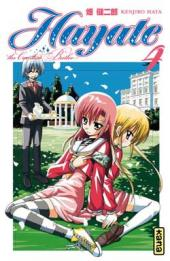 Hayate the combat butler -4- Tome 4