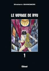 Le voyage de Ryu -1- Tome 1