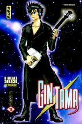 Gintama -19- Tome 19