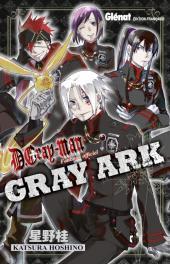D.Gray-Man -HS3- D.Gray-Man Fanbook officiel - Gray Ark